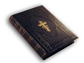 10-pravoslavnyx-zapovedej-zakona-bozhego-2.jpg