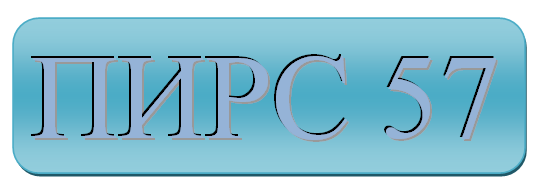 О сайте. Сайт о личном опыте и наработках по слиянию методики многомерной медицины и изучения спектрально-схожих процессов на аппарате Оберон.