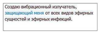 principialnaya-ustanovka-vibracionnogo-ryada