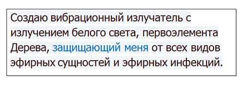 cipialnaya-ustanovka-vibracionnogo-ryada3.jpg