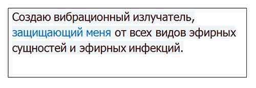 cipialnaya-ustanovka-vibracionnogo-ryada.jpg