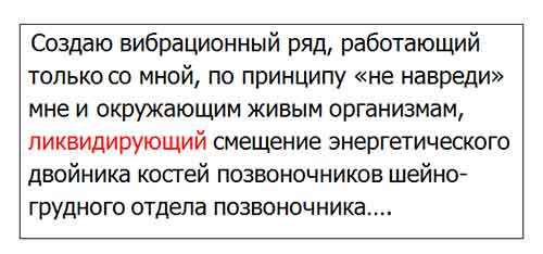 cipialnaya-ustanovka-vibracionnogo-ryada2.jpg