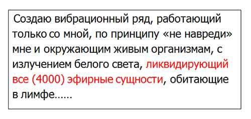 cipialnaya-ustanovka-vibracionnogo-ryada4.jpg